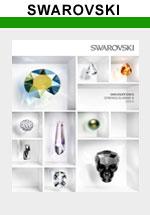 Διαφημιστικα Δωρα Swarovski